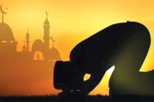 ইসলাম Islam