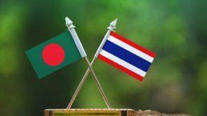 বাংলাদেশ ও থাইল্যান্ড